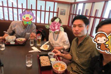 羽田で親と食事。いつも味方でいてくれてありがとう